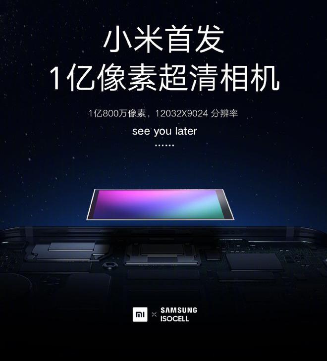 Xiaomi sắp đưa cảm biến siêu khổng lồ 108 MP của Samsung lên điện thoại của mình - Ảnh 1.