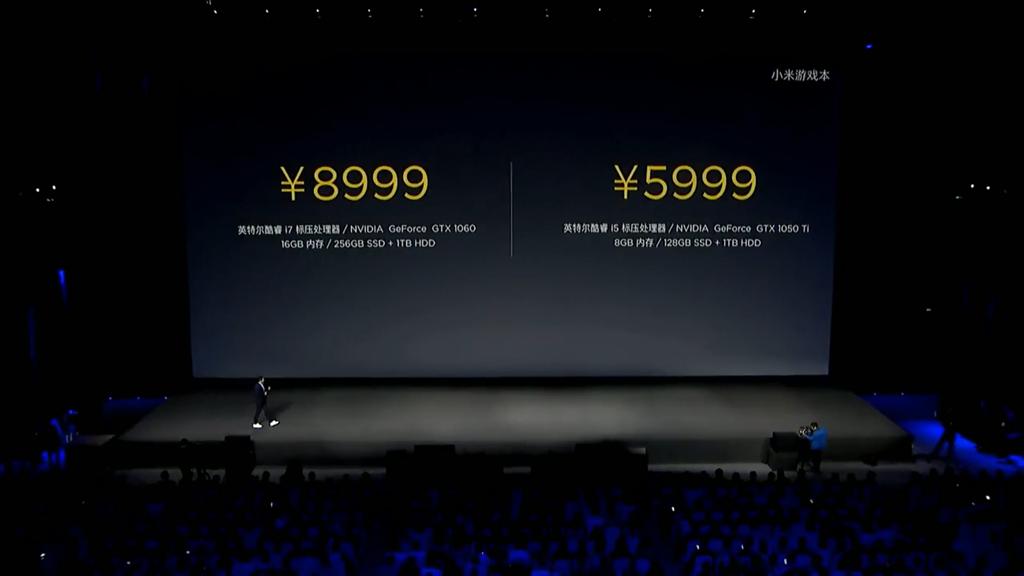 Ra mắt laptop chiến game Mi Gaming: Intel Core i7, 16GB RAM, GTX 1060, giá từ 953 USD ảnh 9
