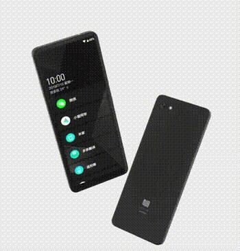 Xiaomi ra mắt smartphone nhỏ gọn dành cho trẻ em.
