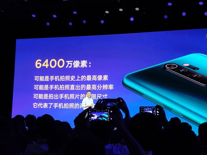 """redmi-note-8-pro-ra-mat-6 Redmi Note 8 và Redmi Note 8 Pro ra mắt: 4 camera, """"sinh ra để chơi game"""", giá từ 3.2 triệu"""