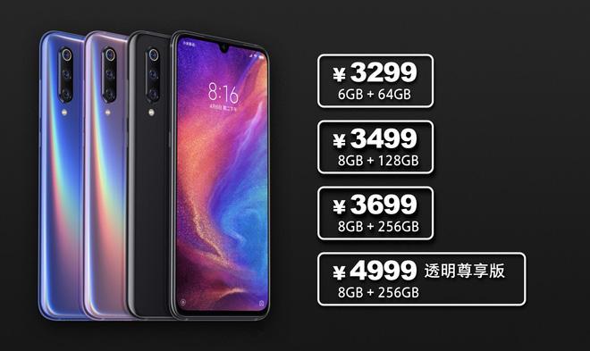 Lời hứa Không bao giờ thu lãi quá 5% từ phần cứng của Xiaomi nay đã tan thành mây khói - Ảnh 2.