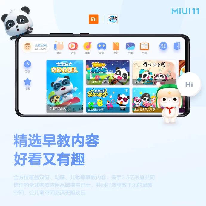 MIUI 11 đi kèm với Không gian dành riêng cho trẻ em