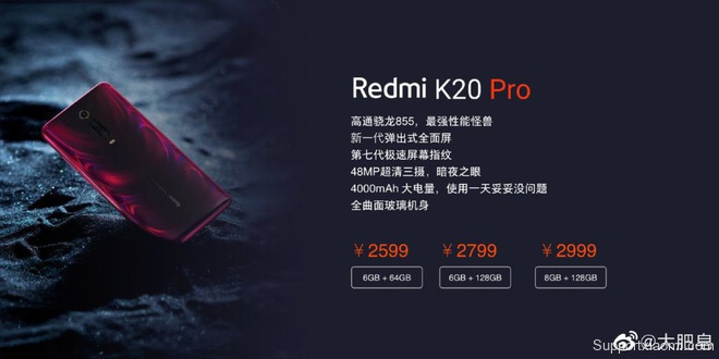 Redmi K20 Pro lộ giá, chỉ 8,7 triệu cho smartphone dùng chip Snapdragon 855, camera 48MP - Ảnh 1.