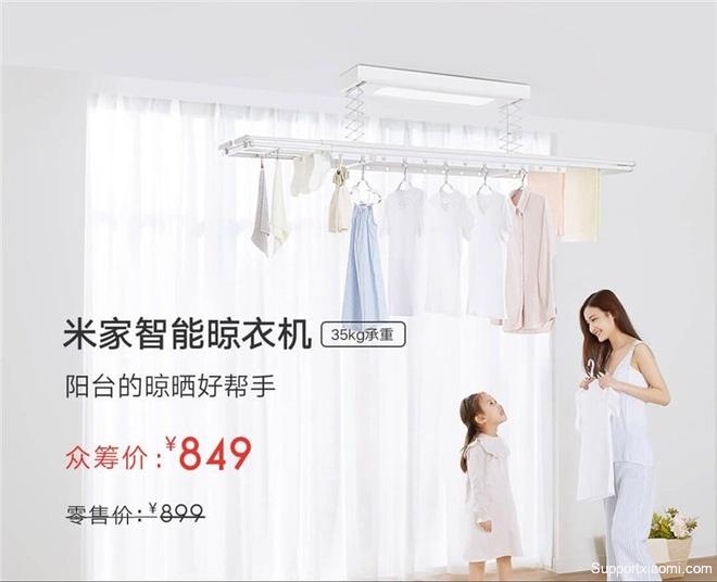 Xiaomi ra mắt máy sấy quần áo thông minh MIJIA: Điều khiển bằng giọng nói, giá từ 2.8 triệu đồng - Ảnh 1.
